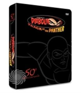 Diabolik - Track of the panther - DVD - thumb - MediaWorld.it