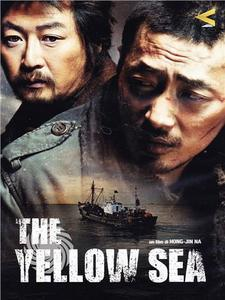 The yellow sea - DVD - thumb - MediaWorld.it
