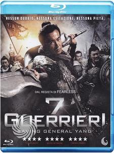 7 GUERRIERI - SAVING GENERAL YANG - Blu-Ray - thumb - MediaWorld.it