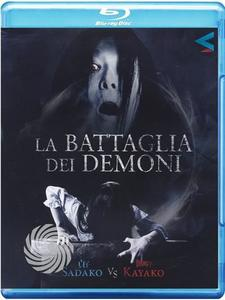 LA BATTAGLIA DEI DEMONI - Blu-Ray - thumb - MediaWorld.it