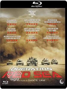 OPERATION RED SEA - Blu-Ray - thumb - MediaWorld.it
