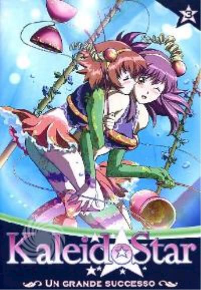 KALEIDOSTAR - DVD - thumb - MediaWorld.it