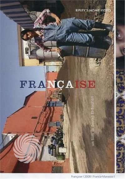 FRANCAISE - DVD - thumb - MediaWorld.it