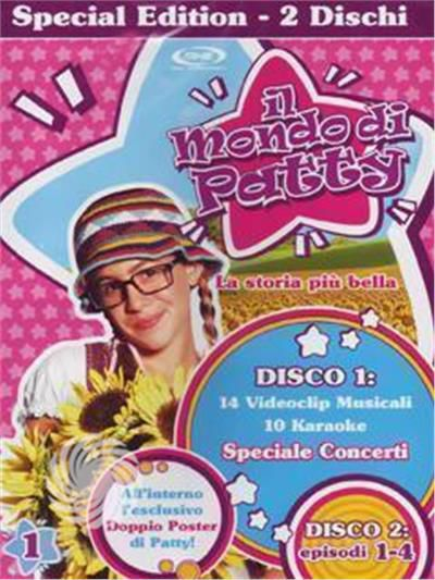 Il mondo di Patty - DVD - Stagione 1 - thumb - MediaWorld.it
