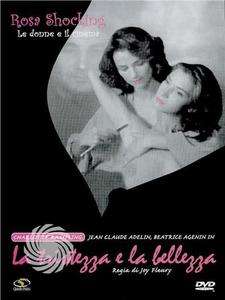 LA TRISTEZZA E LA BELLEZZA - DVD - thumb - MediaWorld.it