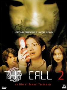 THE CALL 2 - DVD - thumb - MediaWorld.it