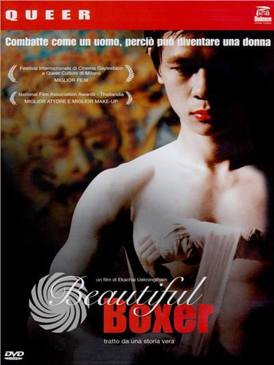 BEAUTIFUL BOXER - DVD - thumb - MediaWorld.it