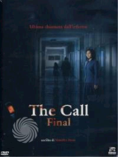 THE CALL - FINAL - DVD - thumb - MediaWorld.it