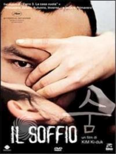 Il soffio - DVD - thumb - MediaWorld.it