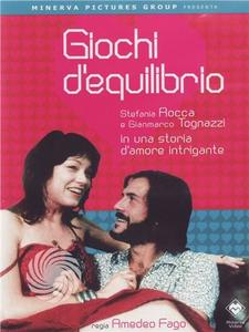 Giochi d'equilibrio - DVD - thumb - MediaWorld.it