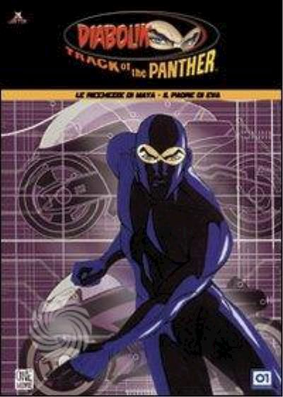 Diabolik - DVD - thumb - MediaWorld.it