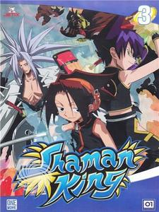 Shaman king - DVD - thumb - MediaWorld.it