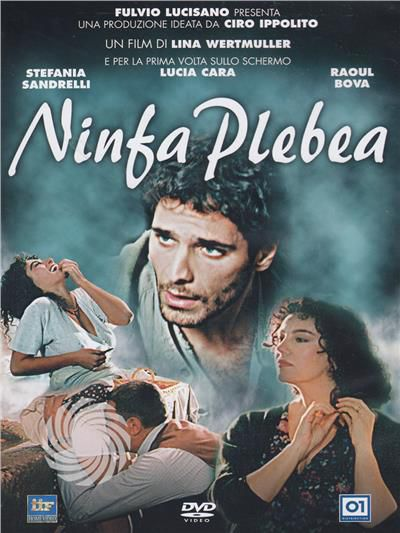 Ninfa plebea - DVD - thumb - MediaWorld.it
