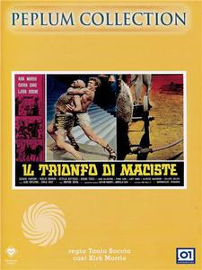 IL TRIONFO DI MACISTE - DVD - thumb - MediaWorld.it