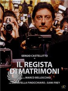 IL REGISTA DI MATRIMONI - DVD - thumb - MediaWorld.it