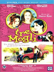 Tre mogli - DVD - thumb - MediaWorld.it