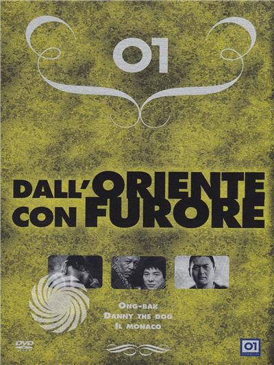 Dall'oriente con furore - Ong-Bak + Danny the dog + Il monaco - DVD - thumb - MediaWorld.it