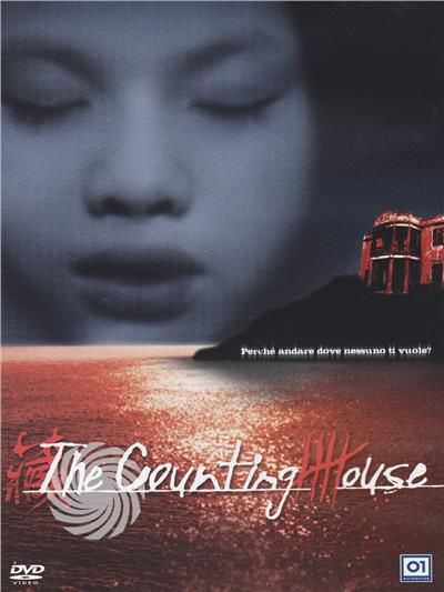 The counting house - DVD - thumb - MediaWorld.it
