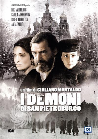 I DEMONI DI SAN PIETROBURGO - DVD - thumb - MediaWorld.it