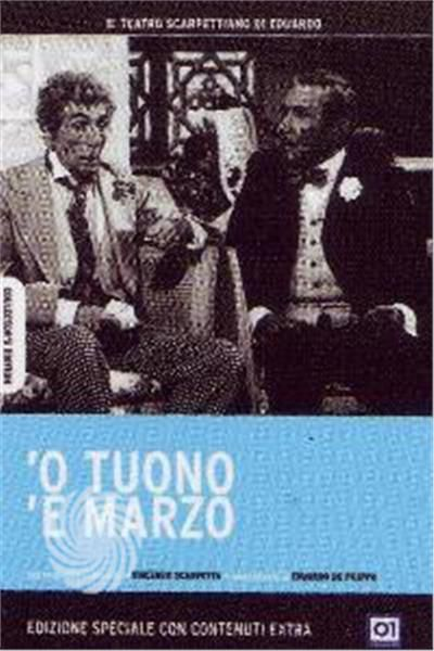 'O tuono 'e marzo - DVD - thumb - MediaWorld.it