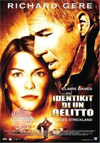 IDENTIKIT DI UN DELITTO - DVD - thumb - MediaWorld.it