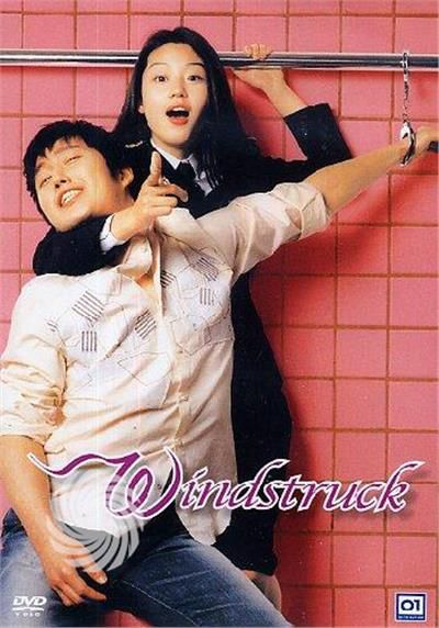 Windstruck - DVD - thumb - MediaWorld.it