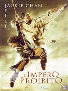 L'impero proibito - Blu-Ray - MediaWorld.it