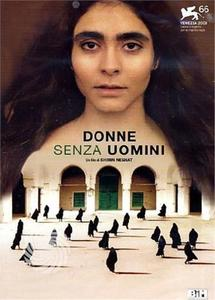 Donne senza uomini - DVD - thumb - MediaWorld.it