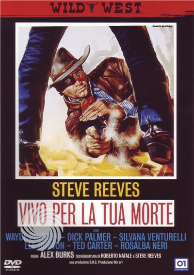 Vivo per la tua morte - DVD - thumb - MediaWorld.it