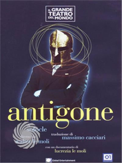 Antigone - DVD - thumb - MediaWorld.it