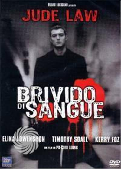 Brivido di sangue - DVD - thumb - MediaWorld.it