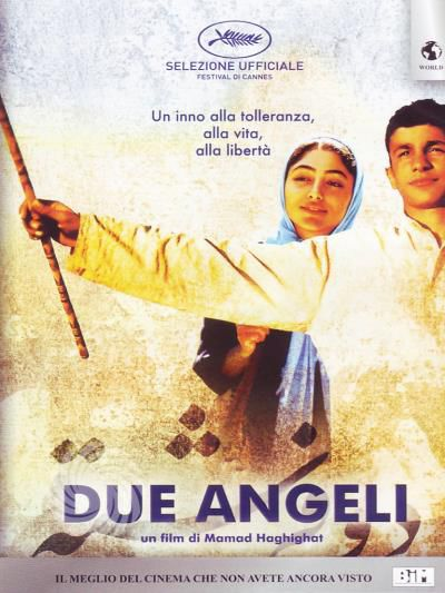 Due angeli - DVD - thumb - MediaWorld.it