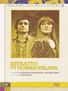 Ritratto di donna velata - DVD - MediaWorld.it