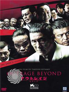 Outrage beyond - DVD - thumb - MediaWorld.it