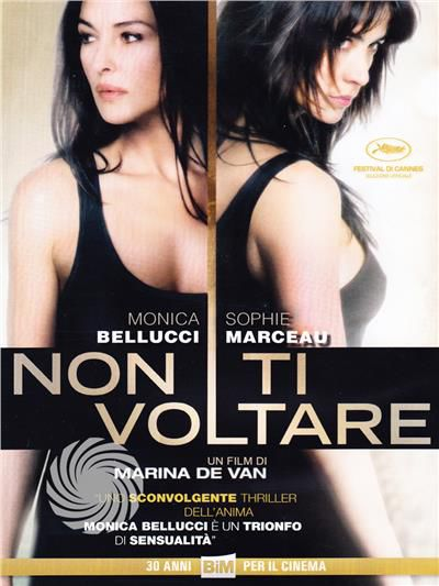 Non ti voltare - DVD - thumb - MediaWorld.it