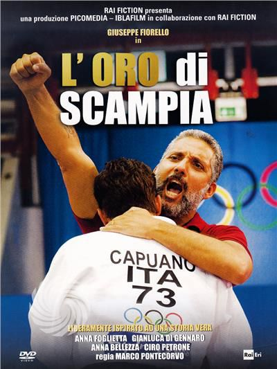 L'oro di Scampia - DVD - thumb - MediaWorld.it