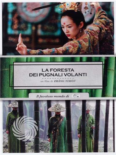 La foresta dei pugnali volanti - DVD - thumb - MediaWorld.it