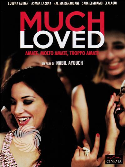 Much loved - DVD - thumb - MediaWorld.it