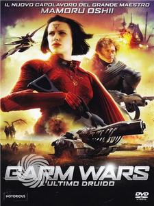 Garm Wars - L'ultimo druido - DVD - thumb - MediaWorld.it