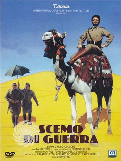 Scemo di guerra - DVD - thumb - MediaWorld.it