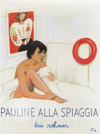 Pauline alla spiaggia - DVD - thumb - MediaWorld.it