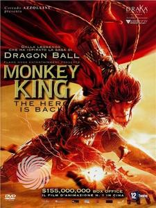 MONKEY KING - DVD - thumb - MediaWorld.it