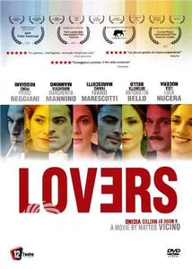 LOVERS - DVD - thumb - MediaWorld.it