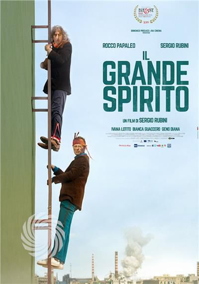 IL GRANDE SPIRITO - DVD - thumb - MediaWorld.it