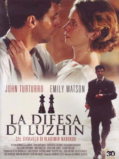 La difesa di Luzhin - DVD - thumb - MediaWorld.it