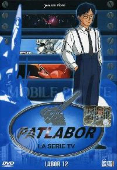 Patlabor - Serie TV - DVD - thumb - MediaWorld.it