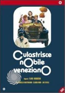 Culastrisce nobile veneziano - DVD - thumb - MediaWorld.it