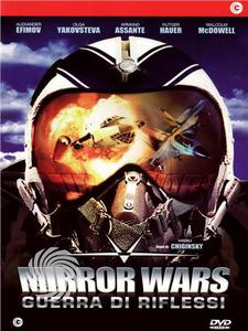 Mirror wars - Guerra di riflessi - DVD - thumb - MediaWorld.it