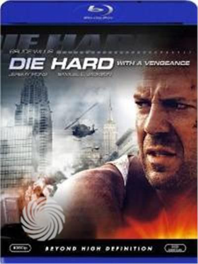 Die hard 3 - Duri a morire - Blu-Ray - thumb - MediaWorld.it