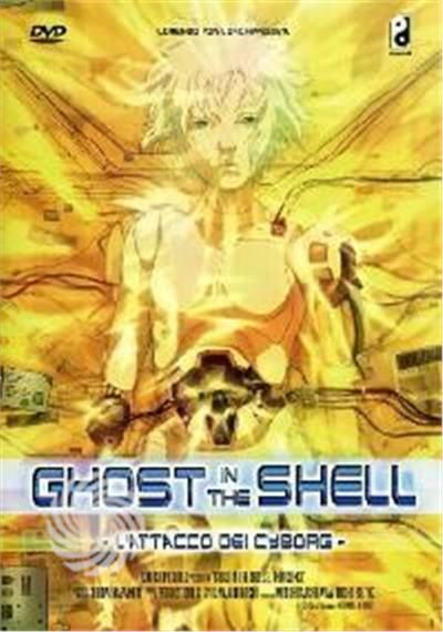 Ghost in the shell - L'attacco dei cyborg - DVD - thumb - MediaWorld.it